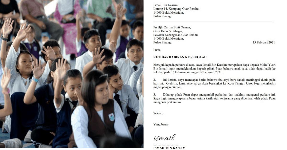 surat-tidak-hadir-sekolah